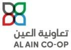 Al Ain Coop logo